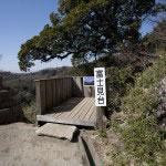 山上にあるため、富士山や相模湾を望む展望台が設置されています。