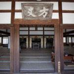 浄妙寺本堂内部