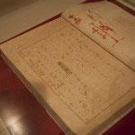 『特別展 太宰治 vs 津島修治』から、『斜陽』の原稿。
