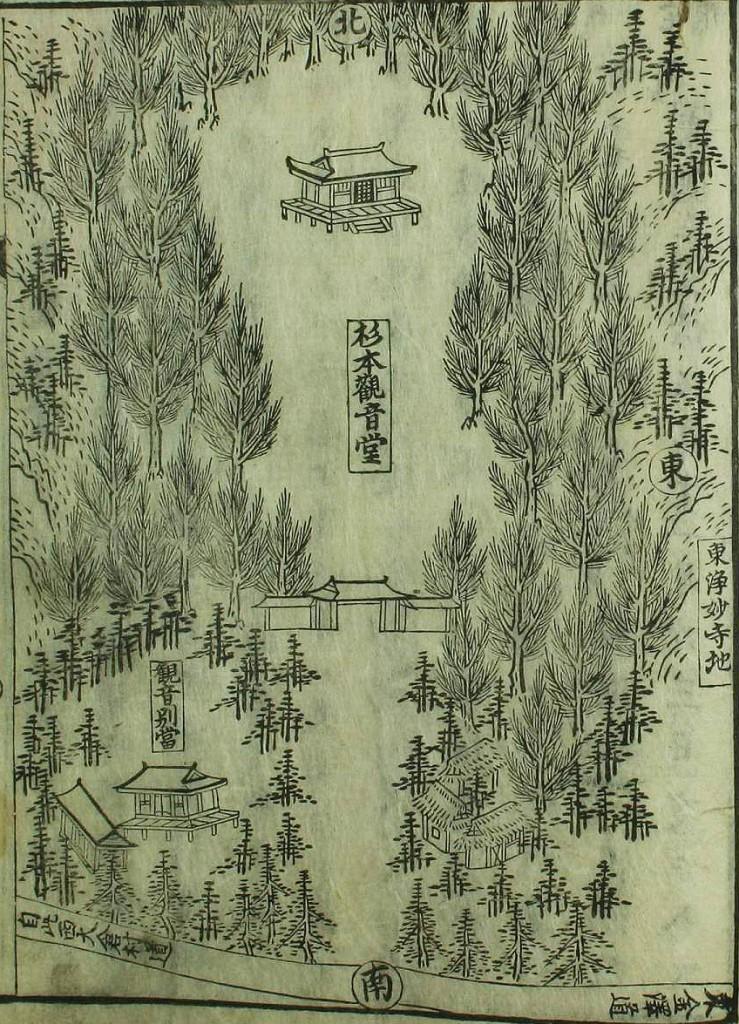 『新編鎌倉志』に掲載された杉本寺の図。