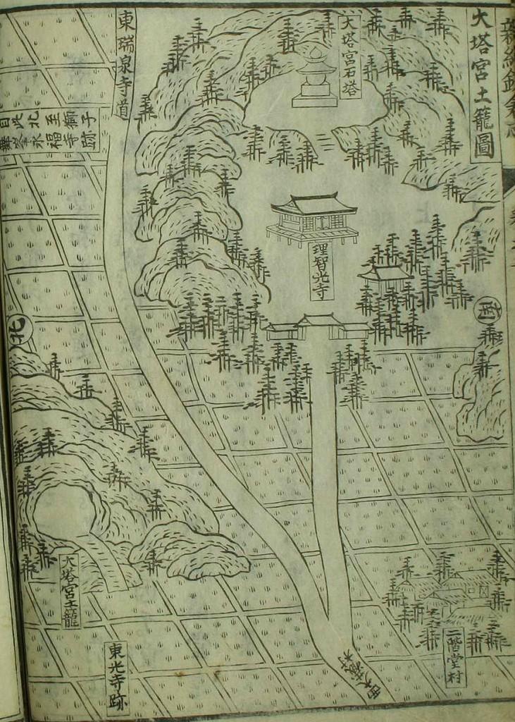 『新編鎌倉志』に掲載された大塔宮土籠(現在の鎌倉宮)。
