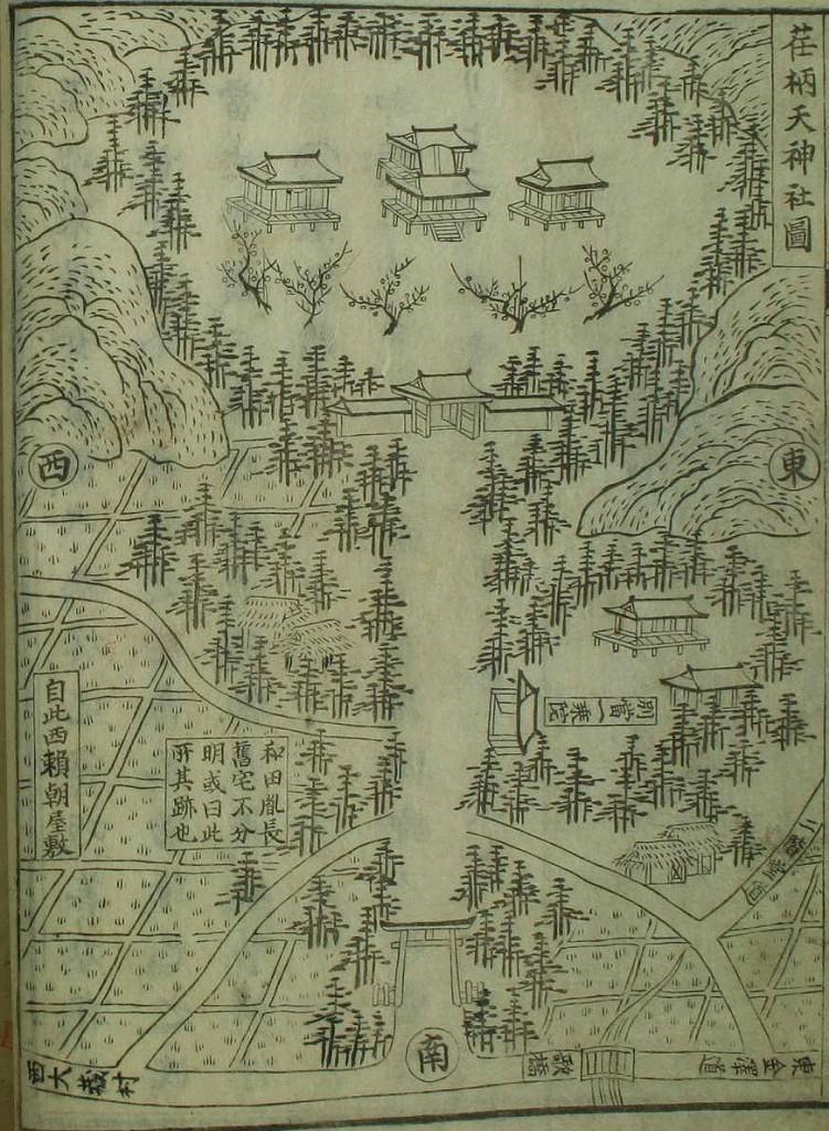 1685年(貞享2年)、黄門様(水戸光圀)によって編纂された元祖鎌倉ガイド『新編鎌倉志』の荏柄天神社図。