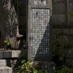 かつてこの辺りには挙兵前から頼朝を助け、鎌倉幕府成立後は幕政の要人として最後まで活躍した安達盛長邸がありました。