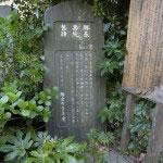 勝長寿院跡の石碑。