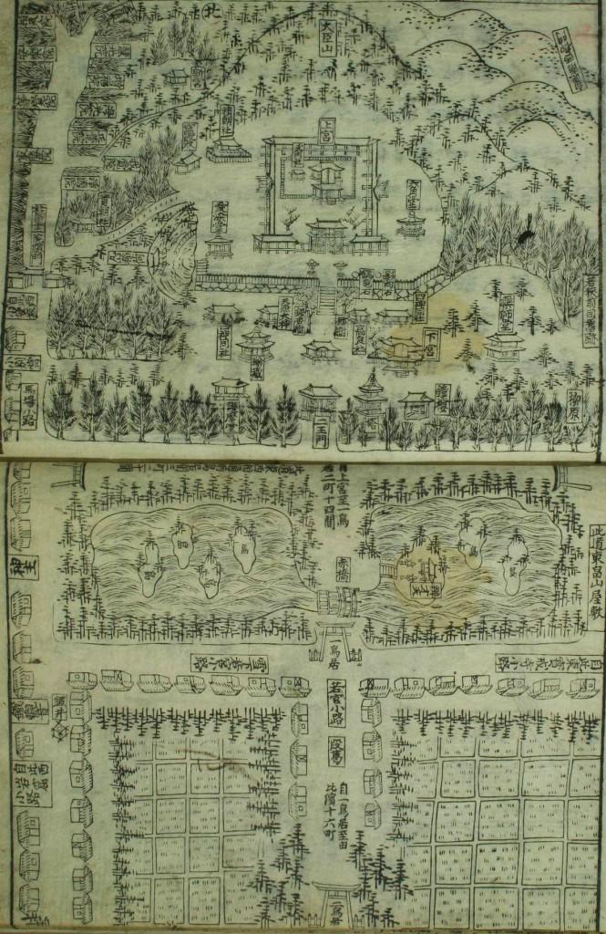 1685年(貞享2年)、黄門様(水戸光圀)によって編纂された元祖鎌倉ガイド『新編鎌倉志』の鶴岡八幡宮図。