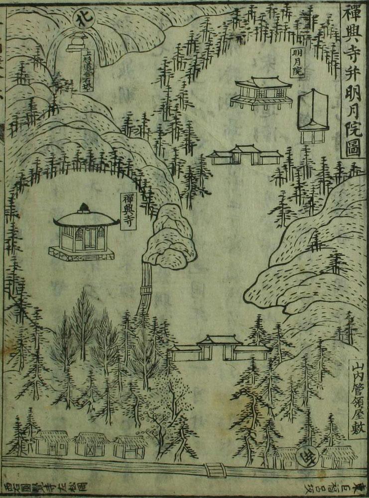 新編鎌倉志(1685年刊行)に掲載された明月院の図。禅興寺並びに明月院図となっているようにこの頃まだ禅興寺があったようです。左上には上杉道合石塔、右下には山内管領屋敷の名が読めます。