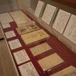 『特別展 太宰治 vs 津島修治』から、本や手紙など。
