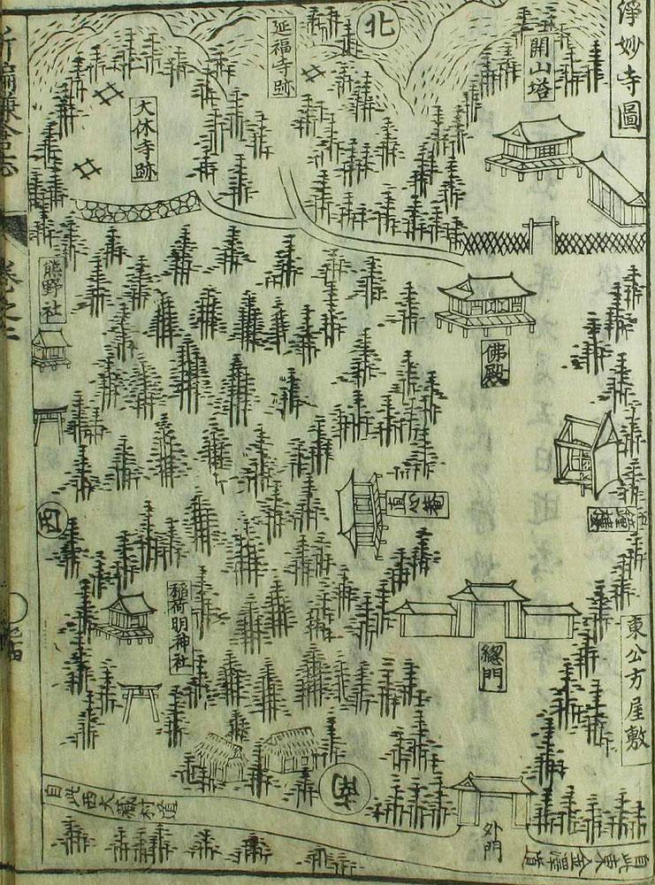 『新編鎌倉志』(1685年刊行)における浄妙寺図。