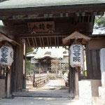 門構えがとてもきれいです。