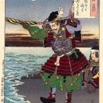明治時代に月岡芳年によって描かれた稲村ヶ崎の新田義貞。