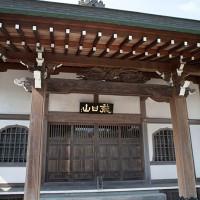 本堂に掲げられた「龍口山」の額。