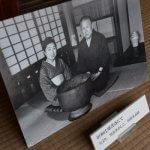 旧川喜多別邸(旧和辻邸)居間で寛ぐ川喜多夫妻の写真パネル。