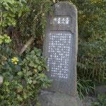 田楽辻子の道の入口にある石碑。