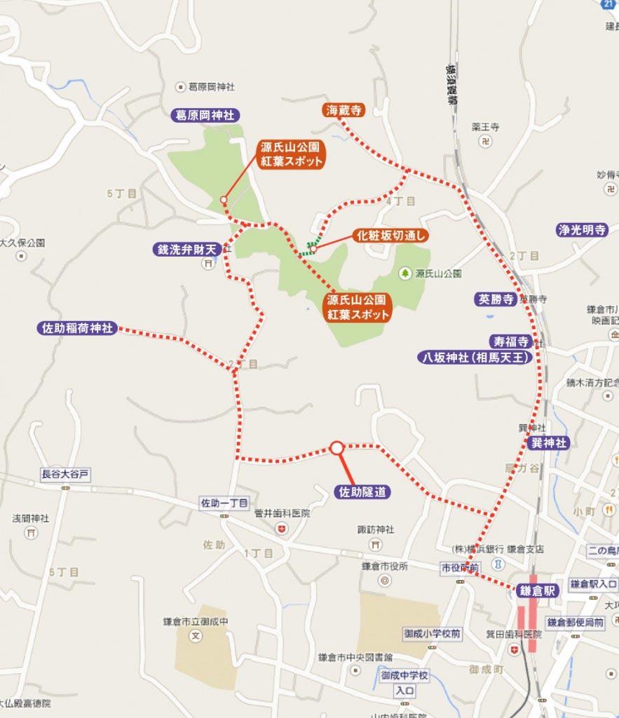 紅葉源氏山公園周辺地図