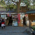 清めた銭を持って境内にある七幅茶屋へ。