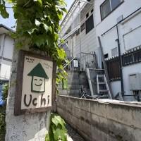 Uchiさんの入口。イメージキャラクターがとてもいい感じ。