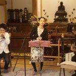 倉井夏樹さんとカイ・ペティートさんのライブ。