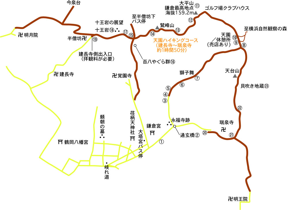 天園ハイキングコース地図。
