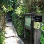 〔地図20〕天園ハイキングコース瑞泉寺口。