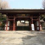 龍口寺仁王門。まずはここから。