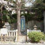 すぐに仁王門を入りたいところですが、まずは龍ノ口刑場跡から。