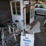Breezeはワンちゃんのお店、レンタルサイクル、有料駐車場を併設しています。