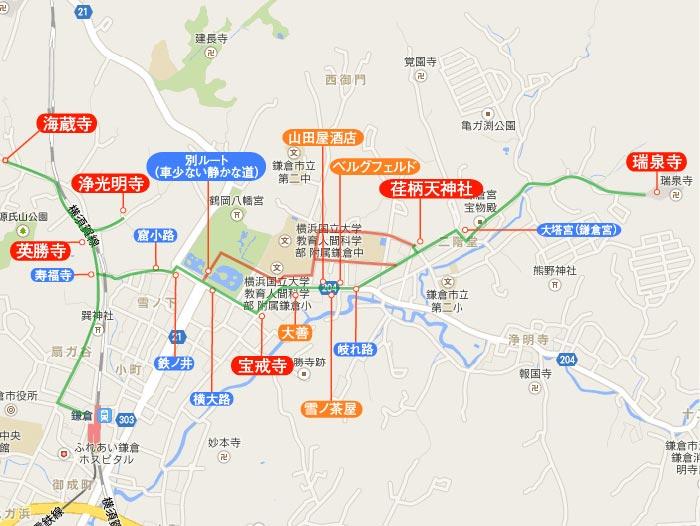 鎌倉梅見物、扇ガ谷~二階堂ルート