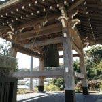 薬王寺釣鐘堂。