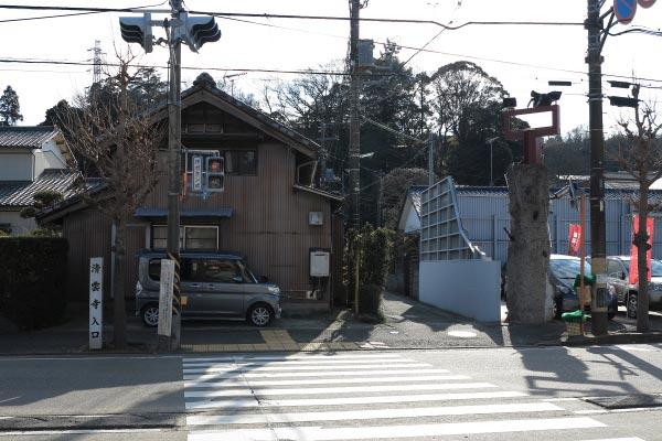 清雲寺は佐原十字路を衣笠城址の方向に歩いたところにあります。通り沿いに清雲寺入口の看板があります。バス停「満昌寺」は写真右手にあり、下車後佐原十字路方面に歩くとすぐに看板が見えてきます。