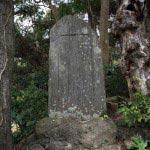霊光寺。日蓮雨乞いの地の石碑。