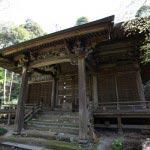 妙法寺、法華堂。文化年間に水戸家により建立されました。森々とした中、御本尊の日叡作厄除祖師に手を合わせます。