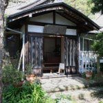 別願寺。かつては日本の東を治めた権力者、鎌倉公方の菩提寺として栄えました。
