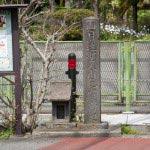 霊光寺。七里ケ浜駅から行合川を遡っていくと石碑が見えてきます。ここを左折します。