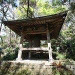 妙法寺、釣鐘堂。