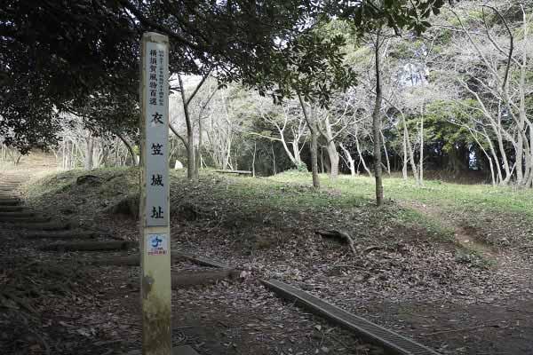 衣笠城址。横須賀風物百選「衣笠城址」の標。