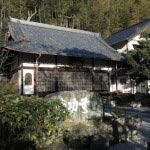 満願寺本堂。