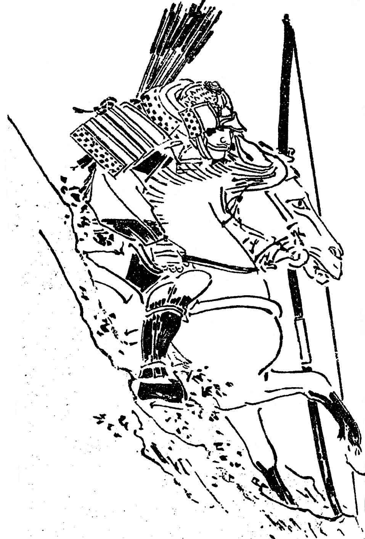 江戸時代に菊池容斎によって描かれた『前賢故実』の佐原義連。
