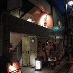 企久太。鎌倉駅から小町通りへ。東洋ハムの脇の道を入りすぐ左に曲がります。