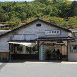北鎌倉駅。上り側の口。いなり寿司の光泉でお弁当を買うならこちらの改札を出てすぐ左手にあります。
