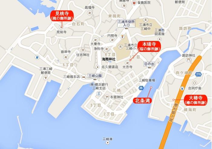 源頼朝の三崎三御所めぐり 地図