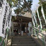 星の井寺(虚空蔵堂)。力餅家から成就院に向かうとすぐに見えてきます。天平時代、行基によって創建されました。