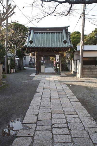 鎌倉の七福神めぐり。宝戒寺から寿老人のある妙隆寺へ。