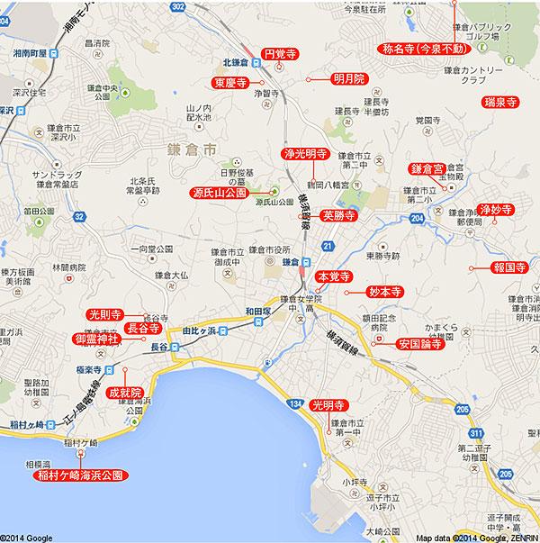 鎌倉 あじさいの名所 地図