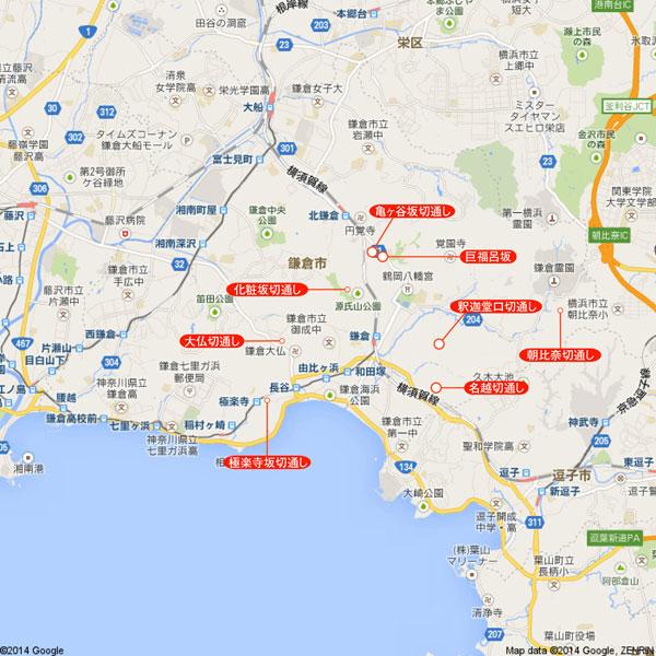 鎌倉七切通し 地図