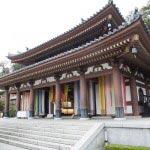 鎌倉の七福神めぐり。長谷寺の本堂。9m超という十一面観音が安置されています。