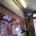 盛華園。海に近い長閑な空気が店内にも漂います。