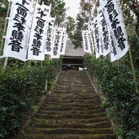 〈王道〉金沢街道をゆく。行基が734年に開いた鎌倉最古の仏地、杉本寺へ。