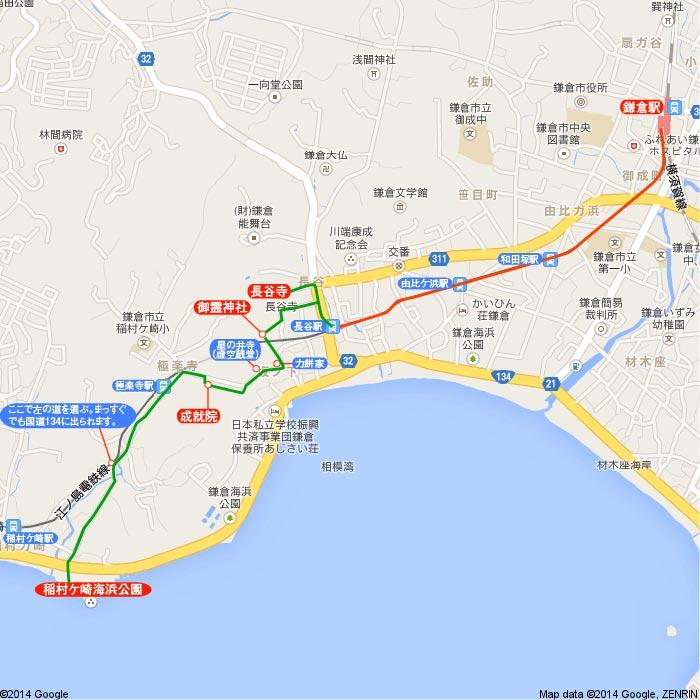 鎌倉 あじさい見物 2014 長谷〜稲村 地図