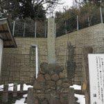 和田義盛旧里碑。旧里の石碑。
