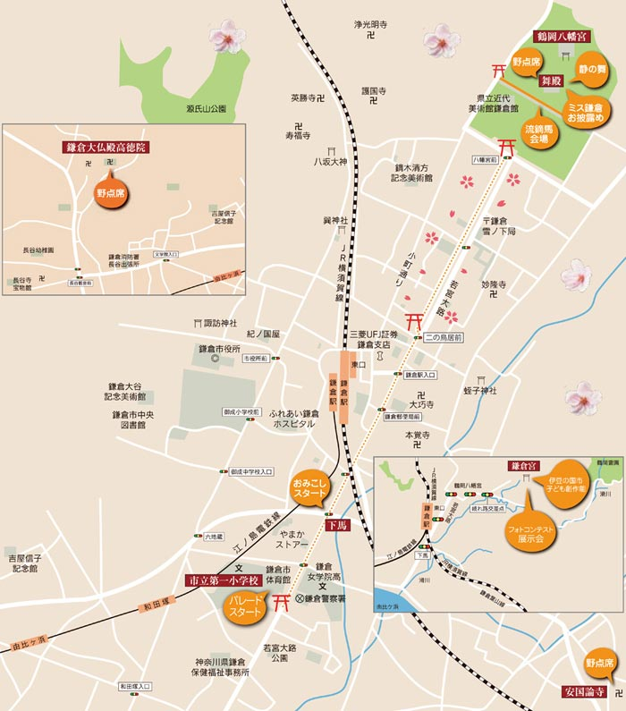 2014 第56回鎌倉まつり地図。鎌倉市観光協会HPより